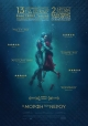The Shape Of Water - Contest