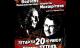 Συναυλία Παπακωνσταντίνου Μαχαιρίτσας
